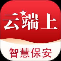 中国智慧保安app下载_中国智慧保安手机软件app下载