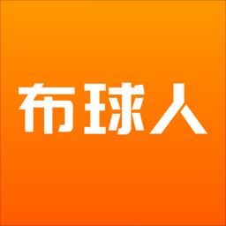 布球人纺织平台app下载_布球人纺织平台手机软件app下载