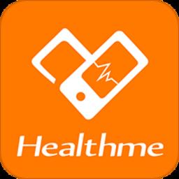 健康指环app下载_健康指环手机软件app下载