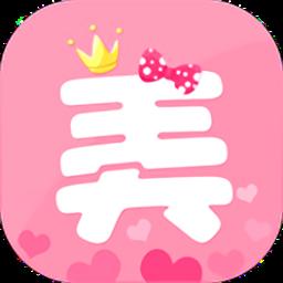 美颜P图贴纸相机app最新版app下载_美颜P图贴纸相机app最新版手机软件app下载