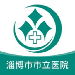 淄博市市立医院appapp下载_淄博市市立医院app手机软件app下载