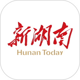 新湖南客户端app下载_新湖南客户端手机软件app下载