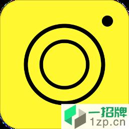 圆形相框照相机手机版app下载_圆形相框照相机手机版手机软件app下载