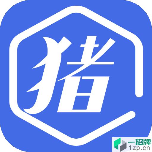 猪病诊疗助手app下载_猪病诊疗助手手机软件app下载