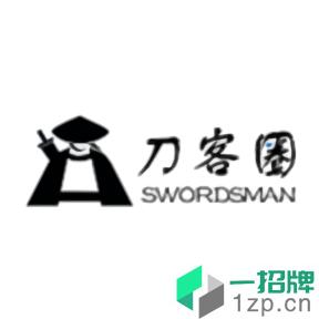 刀客圈appapp下载_刀客圈app手机软件app下载