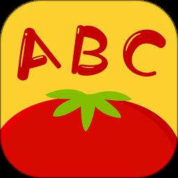 番茄ABCapp下载_番茄ABC手机软件app下载