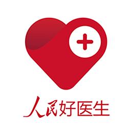 人民好医生客户端app下载_人民好医生客户端手机软件app下载