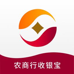 江苏农商行收银宝app下载_江苏农商行收银宝手机软件app下载