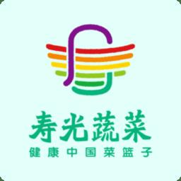 寿光蔬菜app下载_寿光蔬菜手机软件app下载