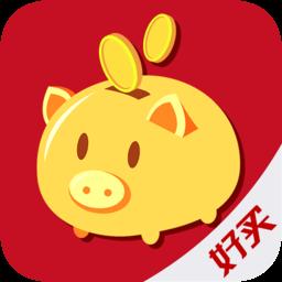 好买财富储蓄罐app下载_好买财富储蓄罐手机软件app下载