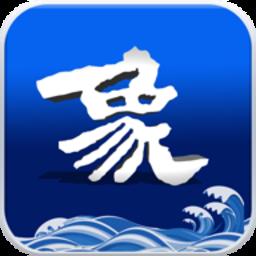 山海万象app下载_山海万象手机软件app下载
