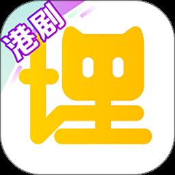 埋堆堆版app下载_埋堆堆版手机软件app下载