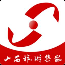 山西旅游集散app下载_山西旅游集散手机软件app下载