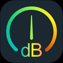 分贝测试仪手机版app下载_分贝测试仪手机版手机软件app下载