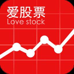 爱股票vip免费破解版app下载_爱股票vip免费破解版手机软件app下载