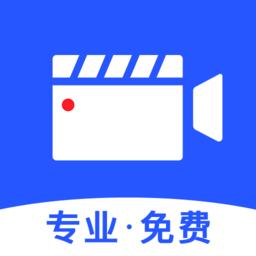 必考网络录屏大师app下载_必考网络录屏大师手机软件app下载