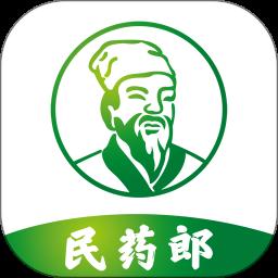 民药郎藏药网app下载_民药郎藏药网手机软件app下载