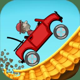 登山赛车2单机中文版下载_登山赛车2单机中文版手机游戏下载