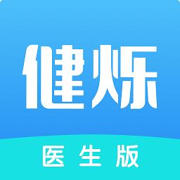 健烁医助手app下载_健烁医助手手机软件app下载