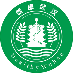 健康武汉手机版app下载_健康武汉手机版手机软件app下载