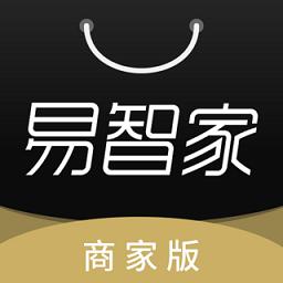 易智家商家版app下载_易智家商家版手机软件app下载