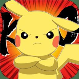 魔兽小宠物-送S+精灵下载_魔兽小宠物-送S+精灵手机游戏下载