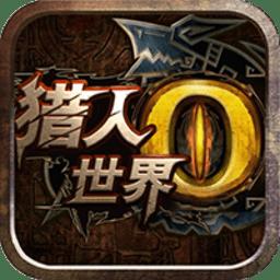 风暴帝国星耀版下载_风暴帝国星耀版手机游戏下载