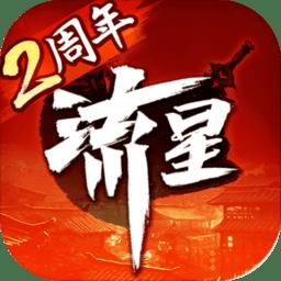 游迷游戏流星群侠传下载_游迷游戏流星群侠传手机游戏下载