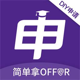 申友留学app下载_申友留学手机软件app下载