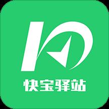 快宝驿站软件app下载_快宝驿站软件手机软件app下载