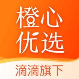 橙心优选滴滴旗下的社区团购平台app下载_橙心优选滴滴旗下的社区团购平台手机软件app下载