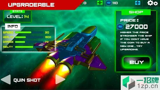欧西丽斯之翼无限金币版下载_欧西丽斯之翼无限金币版手机游戏下载