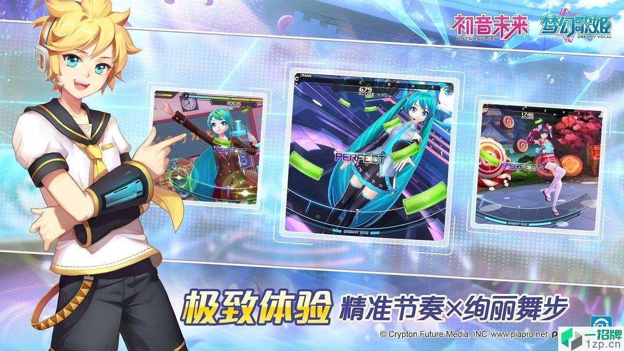 初音未来歌姬计划手游下载_初音未来歌姬计划手游手机游戏下载