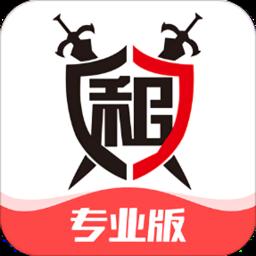 租号玩专业版下载_租号玩专业版手机游戏下载