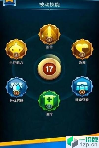 暴走小猎手下载_暴走小猎手手机游戏下载