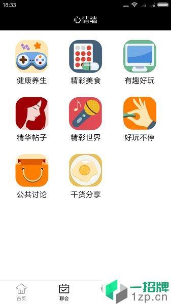 欢乐猜猜歌app下载_欢乐猜猜歌app手机游戏下载
