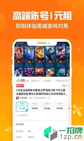 淘号猪下载_淘号猪手机游戏下载