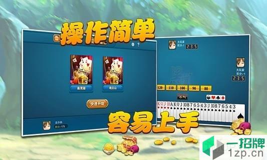 k7信阳黑七下载_k7信阳黑七手机游戏下载