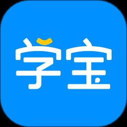 学宝appapp下载_学宝app手机软件app下载