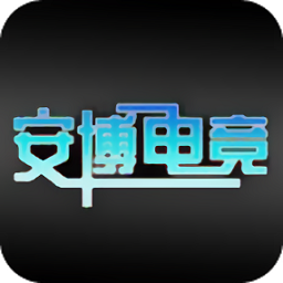 安博电竞下载_安博电竞手机游戏下载