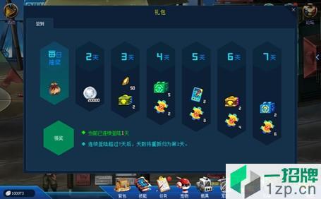 爆枪英雄手机版在线玩下载_爆枪英雄手机版在线玩手机游戏下载