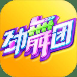 360手游劲舞团(劲舞时代)下载_360手游劲舞团(劲舞时代)手机游戏下载
