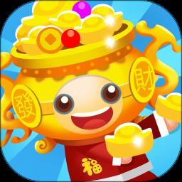 开心聚宝盆最新版下载_开心聚宝盆最新版手机游戏下载