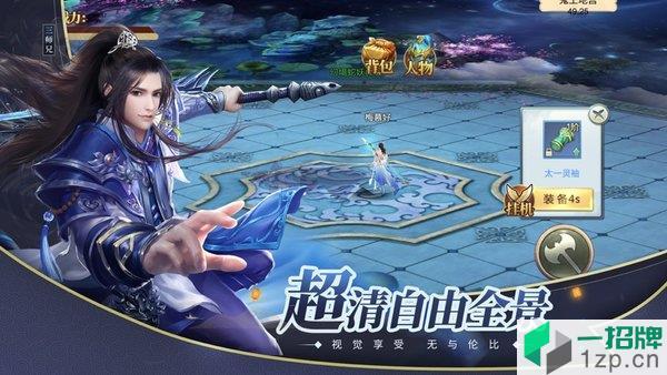 天命九州传手游版下载_天命九州传手游版手机游戏下载
