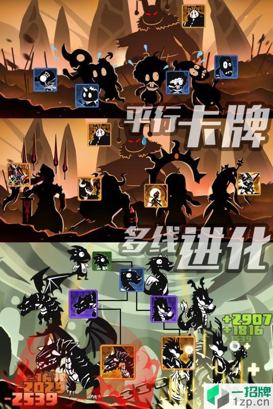 九游版超进化物语手游下载_九游版超进化物语手游手机游戏下载