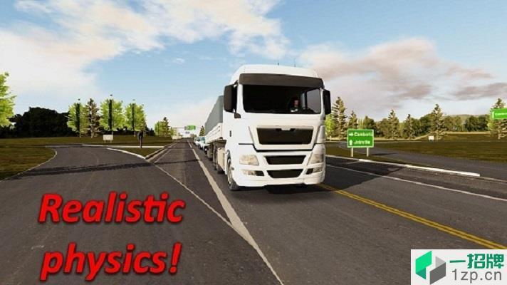 中文重型卡车游戏下载_中文重型卡车游戏手机游戏下载