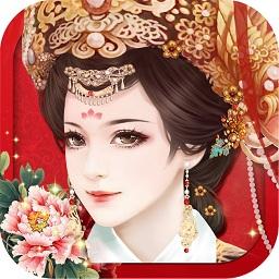 宫廷风云游戏下载_宫廷风云游戏手机游戏下载