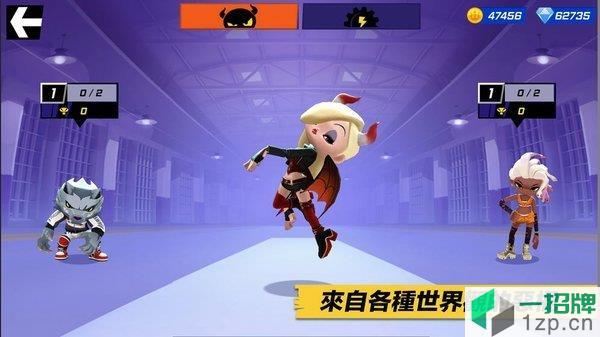 机器人大逃杀游戏下载_机器人大逃杀游戏手机游戏下载