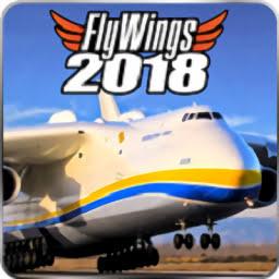 飞翔之翼2018飞行模拟器飞机全解锁版下载_飞翔之翼2018飞行模拟器飞机全解锁版手机游戏下载