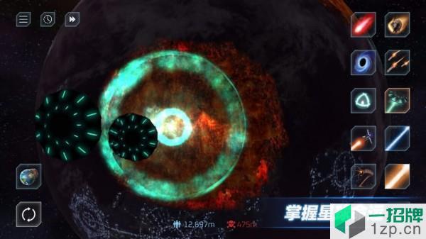 星战模拟器下载_星战模拟器手机游戏下载